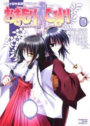 Omamori Himari Official Guidebook