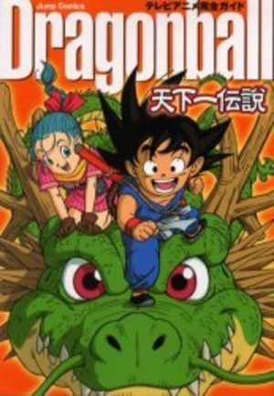 Dragon Ball - Tenkaichi densetsu