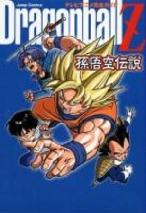Dragon Ball Z - Son Gokû densetsu