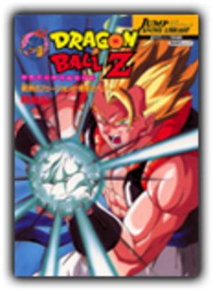 Dragon Ball Z Jump Anime Library 1