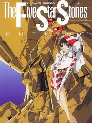 Five Star Stories : Outlines (artbook)