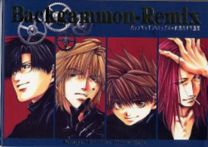 Saiyuki Backgammon Remix (artbook)