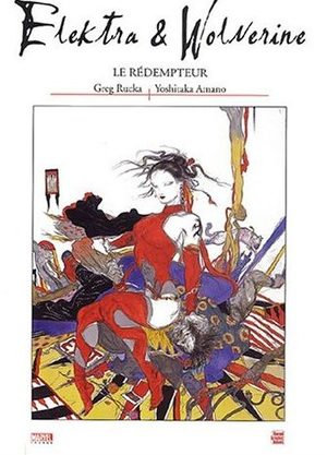 Elektra & Wolverine - Le Rédempteur Livre illustré