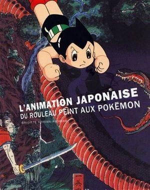 L'animation japonaise du rouleau peint aux pokemon