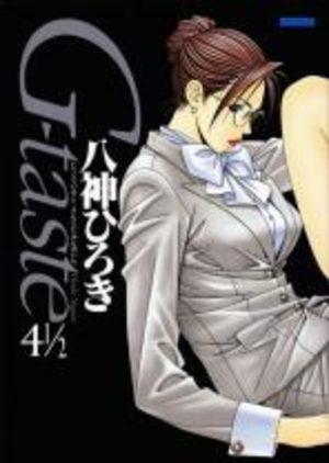 G-Taste 4 1/2 OAV