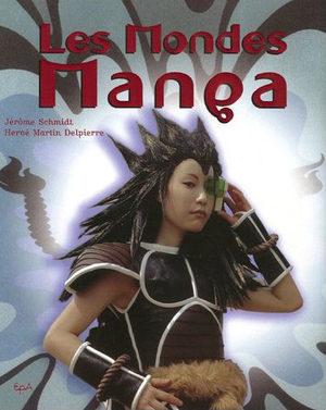 Les mondes Manga Guide