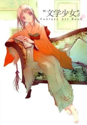 Bungaku Shoujo Fantasy Art Book Roman
