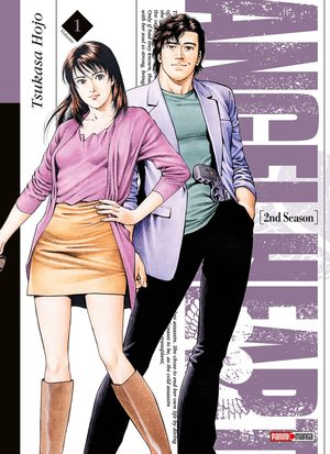 Angel Heart - Saison 2 Manga