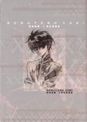 X2 Anime comics