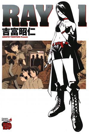 Ray Manga