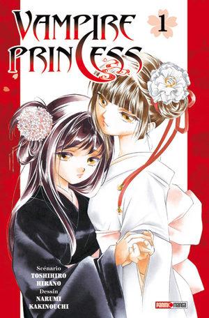 Vampire Princess Manga