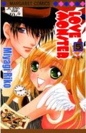 Love Monster Manga