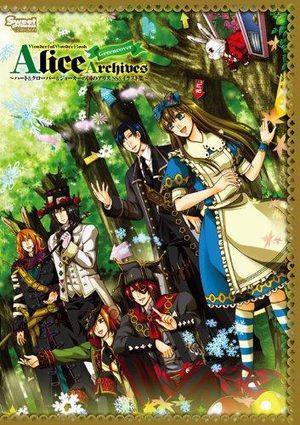 WonderfulWonderBook Alice Archives Green Cover - Heart & Clover & Joker no Kuni no Alice SS & Illustration Manga