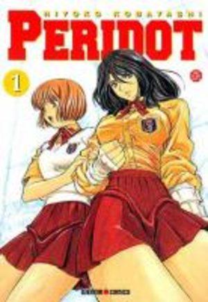 Peridot Manga