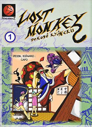 Lost Monkey Global manga