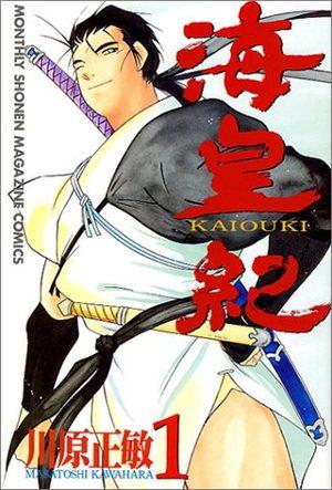Kaiôki Manga