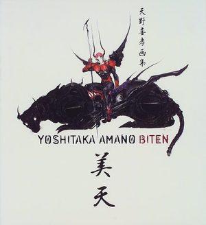 Yoshitaka Amano - Biten Artbook