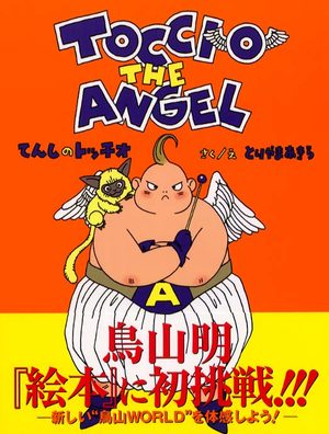 TOCCIO THE ANGEL