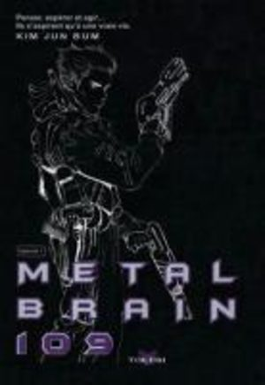 Metal Brain 109 Manhwa