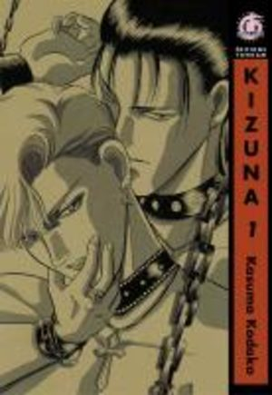 Kizuna Manga