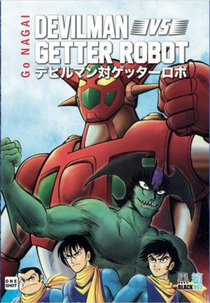 Devilman vs Getter Robot Manga
