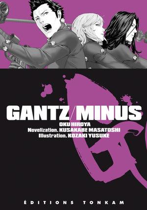 Gantz Minus Produit spécial manga