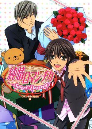Animation Junjou Romantica Sweet Present Série TV animée