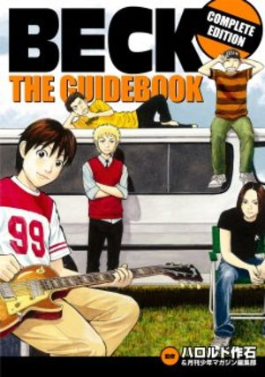 Beck - The Guide Book - Complete Edition Fanbook