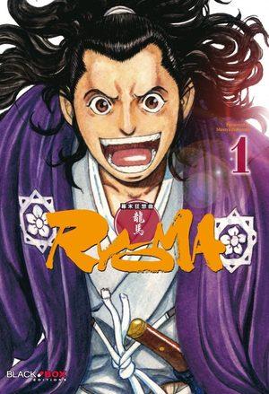 Ryoma Manga