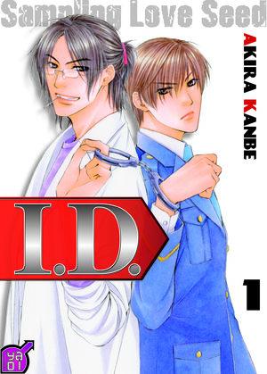 I.D. Manga