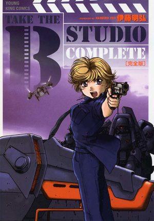 Take The B Studio Manga