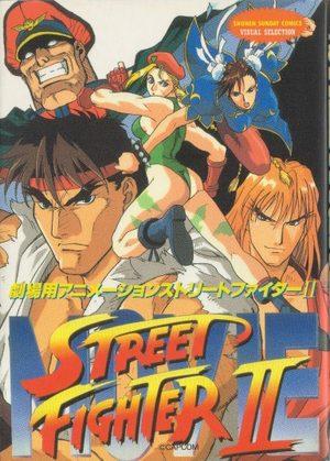 Street Fighter II Artbook