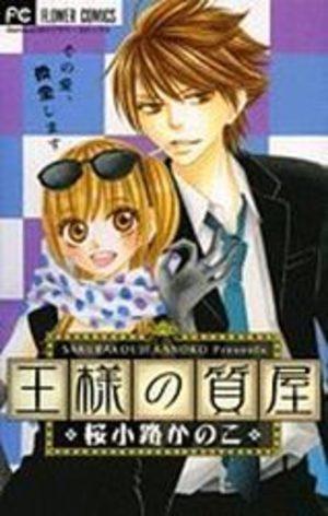 Ousama no Shichiya Manga