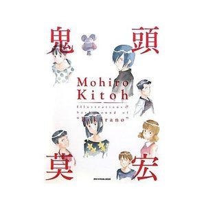 Bokurano - Illustrations Manga
