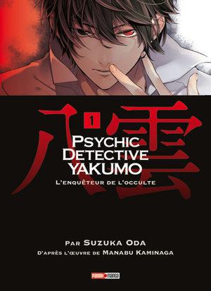 Psychic Detective Yakumo Manga