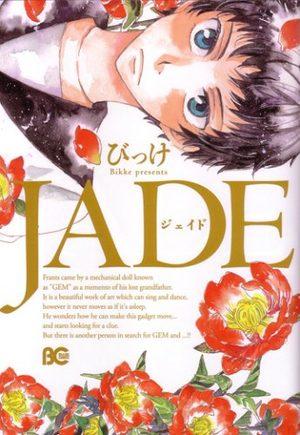 Jade Manga