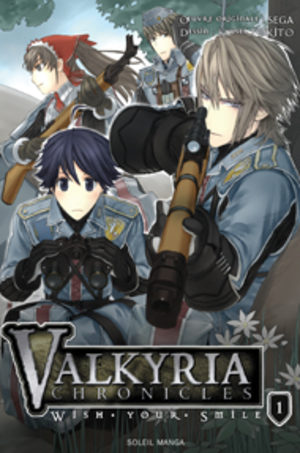 Valkyria Chronicles Wish your Smile Manga