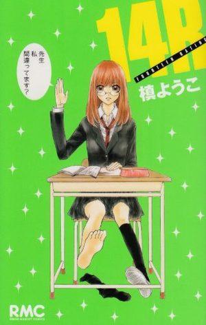 14R Manga