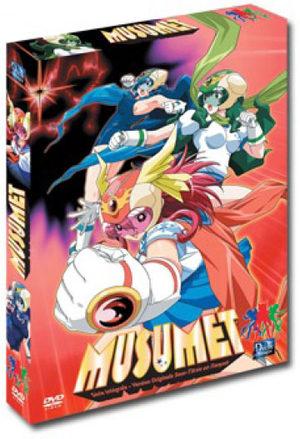 Meteor Squadron Musumet Série TV animée