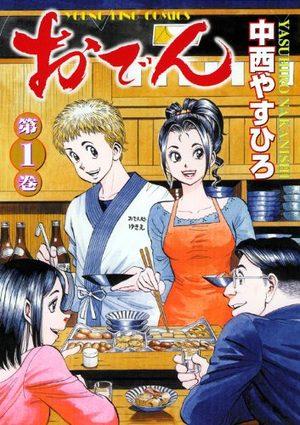 Oden Manga