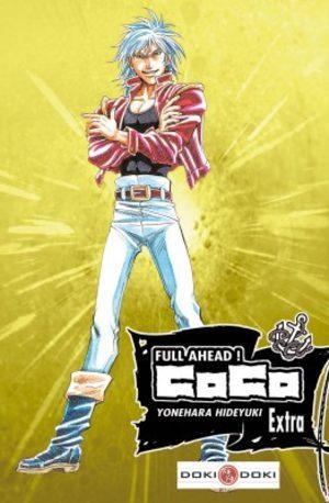 Full Ahead ! Coco Extra Manga
