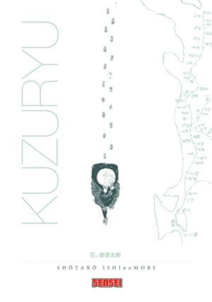 Kuzuryû