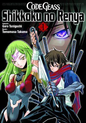 Code Geass - Shikkoku no Renya Manga