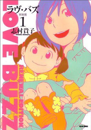 Love Buzz Manga