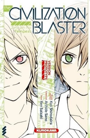The Civilization Blaster Manga