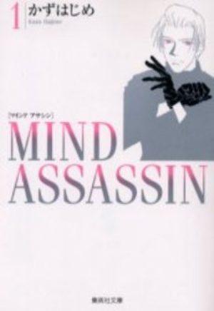 Mind Assassin Manga