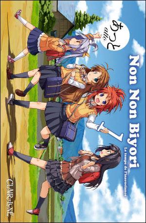 Non Non Biyori Manga