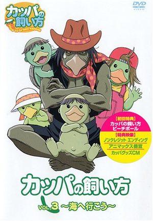 Kappa no Kaikata Série TV animée