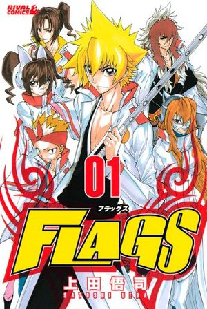 Flags Manga