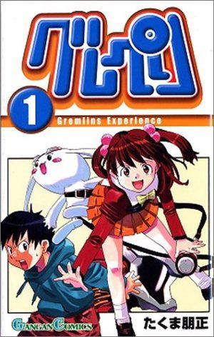 Gureperi Manga